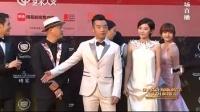 上海国际电影节开幕式红毯全程回顾