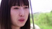 11 泡芙小姐的伞(番外篇)