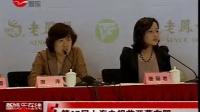 第十七届上海电视节开幕在即