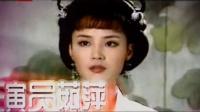 潘长江 潘阳 巍子 胡军