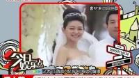 """汪小菲婚前与女模露骨短信曝光 张兰直斥""""胡扯"""""""