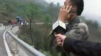 【雅安实拍】巨石滚落砸中救援车辆,志愿者受伤让人心痛