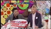 日本综艺 超级全能住宅改造王 2013-0402