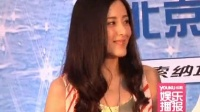 《妈妈咪呀》中文版全新登场 张靓颖等明星齐聚全球首演礼 110712