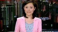 电影《扬闇公》在潼南首映  110719   重庆新闻