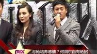<遍地狼烟>杭州首映  何润东出演狙击手变枪痴