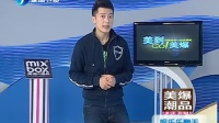 好莱坞3D电影<驱魔者>11月29日劲爆上映
