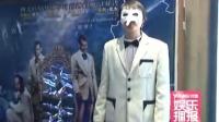 希斯·莱杰变身面具男《奇幻魔法秀》上映在即