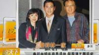 老牌演员秦祥林回台湾力挺老同学