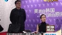 李泰兰上海出席活动 现场翻译越俎代庖