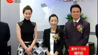 李泰兰上海拍新戏 中文拜师谭耀文