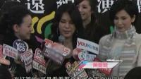 陈志远纪念演唱会在台举办 黄莺莺透露有打算再度开唱 111212
