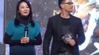 """王姬娱乐现场自曝抢角色 为演""""吕后""""自降片酬"""