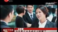 """徐静蕾再当""""杜拉拉""""  商战""""亲密敌人""""黄立行[新娱乐在线]"""