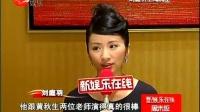 刘庭羽上海庆生 期待明年演军人