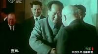 中苏外交档案解密独领风骚(下) 111217