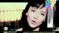 华语巴士音乐榜34期上