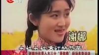 """谢娜扮秋菊入木三分 """"萧敬腾""""砸场来势汹汹"""