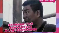 """张洪杰 时尚""""潮男"""""""