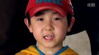 《愤怒的小孩》上海宣传 江珊发现张嘉译有喜感 130123