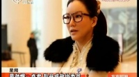 卓君 彭丹成政协委员