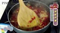 食尚厨房22期 馋MM冬季巧进补—剁椒鸡翅