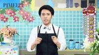 食尚厨房21期 馋MM冬季巧进补—山药牛肉汤