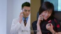 《欢乐颂》第11集王凯片段剪辑 赵启平的崴脚小讲堂