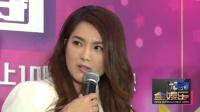 苟芸慧否认抢朱璇百亿男友 指:我不清楚他们的关系 160505