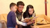 妈妈新思维03-亲子阅读