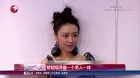 """找准定位?  薛凯琪告别""""小清新""""玩""""说唱"""" 娱乐星天地 160506"""