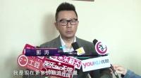 冯绍峰险被扣驾照王凯化身热心网友 张艺兴因工作太多累晕 160510