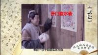 道听途说古今事:武大郎与潘金莲的真相