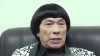 猪哥亮反击女儿谢金燕控诉其家暴:你好毒 160515