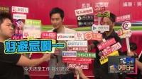郑嘉颖陈凯琳吃蛋糕看大结局 与TVB今年约满未定去向 160518