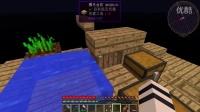 普伦达※我的世界※minecraft※极限空岛2-ep5