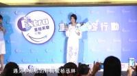 杨丞琳被陈妍希下封口令 被问李荣浩立马甩媒体逃跑 160519
