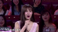 细数明星与经纪人的微妙关系 郑秀妍大秀中文PK陈伟霆 160519