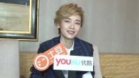 优酷全娱乐独家专访刘雅瑟 自曝因拍戏误伤韩东君 160525