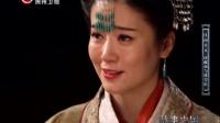 江山美人 汉献帝与伏皇后