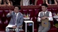 """应采儿被钱枫调侃胸""""大"""" 自曝想成""""变性人"""" 160526"""