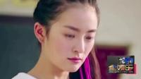 女二戏比女一多 种丹妮否认抢刘诗诗戏 160528