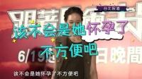"""张钧甯变女汉子生吃蚯蚓 """"不敢找范爷怕友情破碎"""" 160531"""