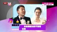 每日文娱播报20160602印小天自称唱功不佳 高清