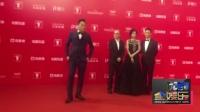 第19届上海电影节开幕红毯 新人奖评委江一燕现身刘烨红毯搞怪五连拍 160611