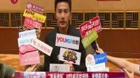 """娱乐星天地20160613""""继承律师""""刘恺威因戏感悟:亲情最可贵! 高清"""