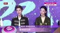 """每日文娱播报20160616曾志伟再""""收徒"""" 高清"""