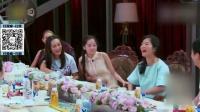 曝《我们来了》录制照 赵雅芝蒋欣陈乔恩谢娜加盟 160618
