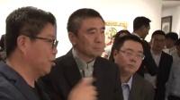 华谊兄弟正式进军拍卖行业 王中军展出两亿毕加索名画 160622
