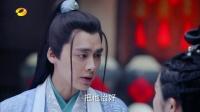 《诛仙青云志》 第41集 李易峰张小凡cut2